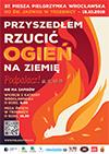 Piesza Pielgrzymka Wrocławska do Trzebnicy